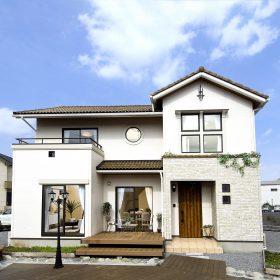 Thiết Kế Nhà Mái Nhật